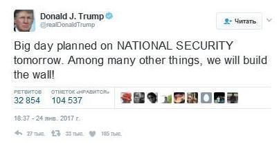 Трамп провозгласил дату собственной инаугурации общенациональным днем патриотизма
